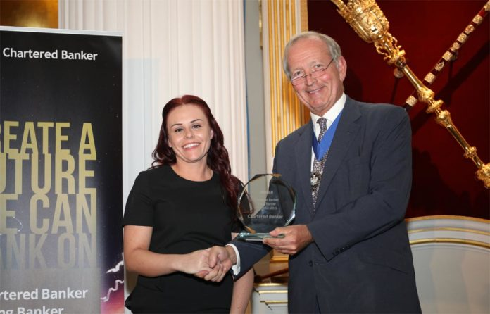 Young Banker of the Year Award 2020 launched with focus on responsible banking
